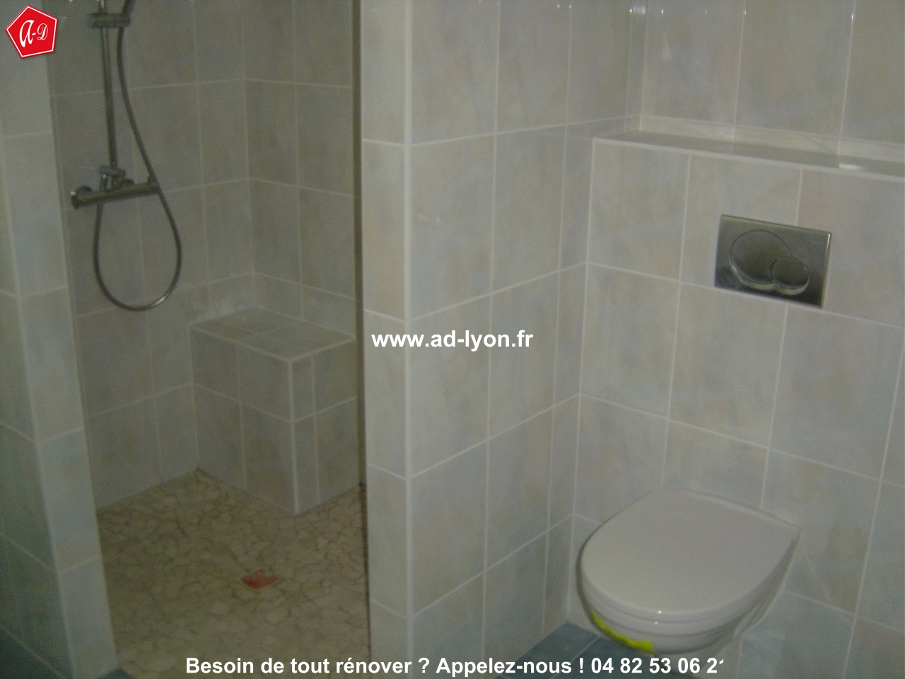 Verriere chambre bebe for Salle de bain al italienne photo