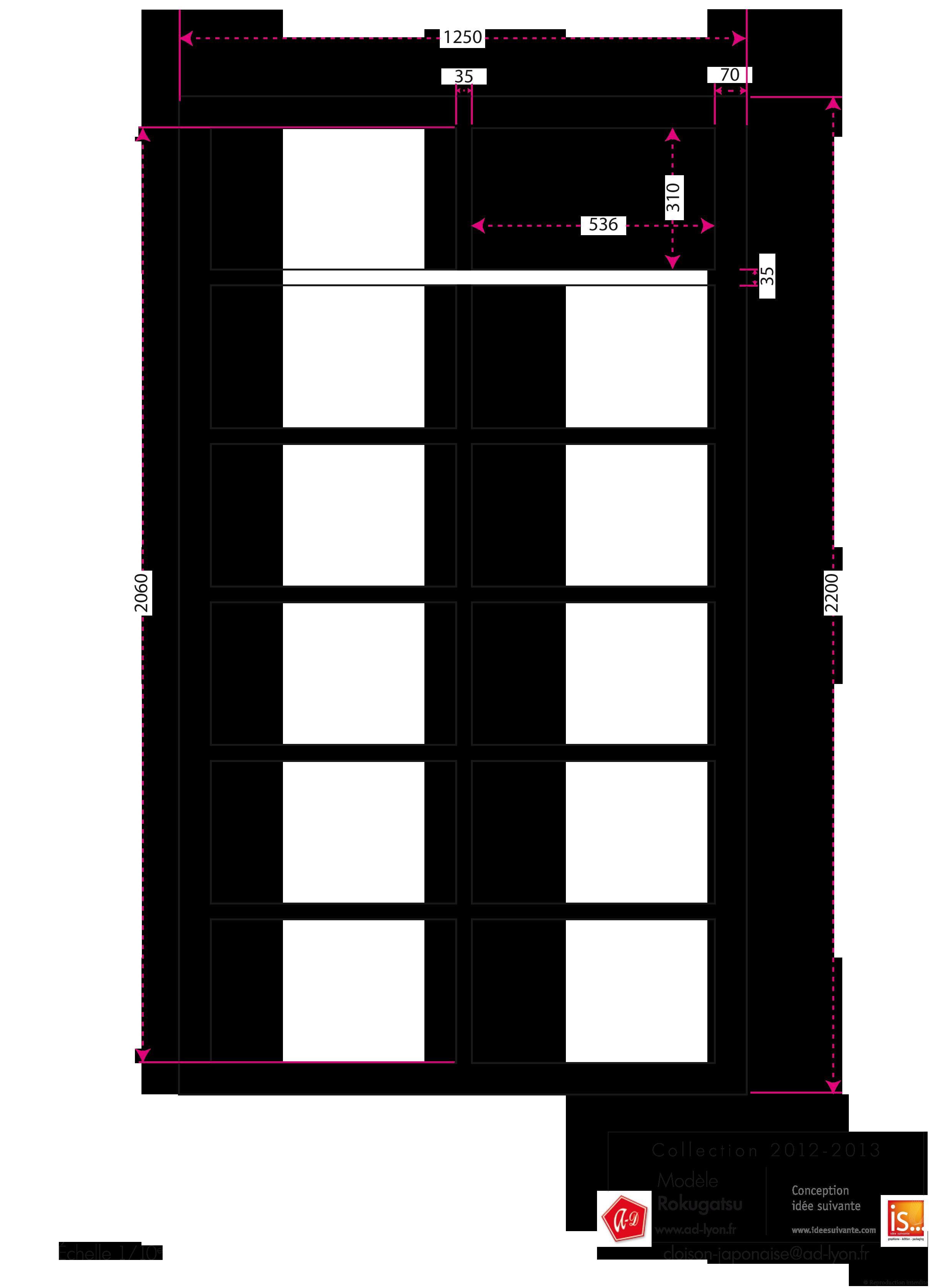 Achat d 39 une cloison japonaise lyon 7e valider le 02 octobre 2012 - Prix cloison japonaise ...